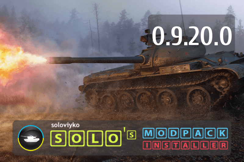 world of tanks zoom mod illegal