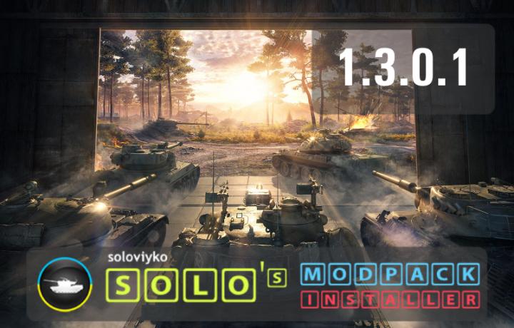 [1.3.0.0] Solo's ModPack Installer Update 3